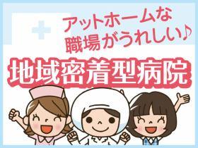 株式会社スタッフサービス  メディカル事業本部/【長野市】看護師さん募集!資格を活かして病院でお仕事。パート希望もご相談ください♪