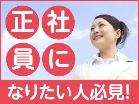 株式会社スタッフサービス  メディカル事業本部/【大野城市☆12月~】直接雇用で働きたい方必見です!病院内での看護助手さんのお仕事です♪