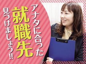 株式会社スタッフサービス  メディカル事業本部/【岡崎】病院で介護職!